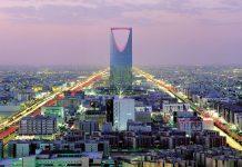 شرطة الرياض: الأمن تعامل مع طائرة لاسلكية ترفيهية بحي الخزامي