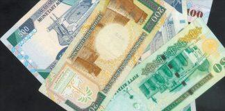المركزي السعودي: لا خروج كبيرا للأموال بسبب الحملة على الفساد