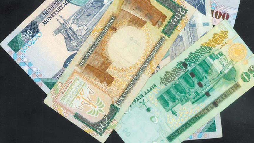 السعودية تصرف أول دفعة دعم نقدي لمواطنيها بقيمة 533 مليون دولار