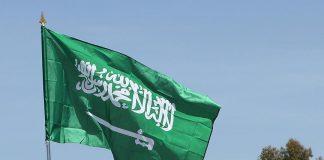 السعودية تحول تشغيل 25 مدرسة حكومية للقطاع الخاص