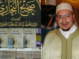 """الشيخ القزابري يكتب ردا على """"نهاية الأسطورة"""": نفح الباري في محبة سيدنا الإمام البخاري"""