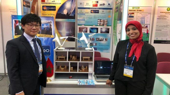 مخترعة مغربية شابة تخترع جهازا يحتفظ بأشعة الشمس الطبيعية