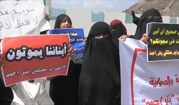 اتهام الإمارات أمام الجنائية الدولية بارتكاب جرائم باليمن