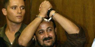 إسرائيل تنقل مروان البرغوثي إلى العزل الانفرادي