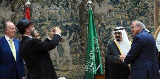 إسرائيل تدعو ولي العهد السعودي لزيارة الدولة العبرية