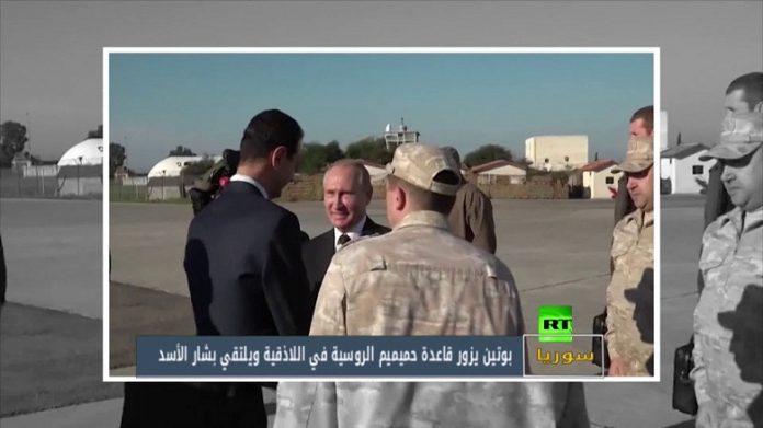 قاعدة حميميم السورية تصبح مستعمرة روسية يمنع منها حتى بشار نفسه