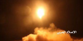 هيومن رايتس ووتش تدين إطلاق الحوثيين صواريخ على مناطق مأهولة في السعودية