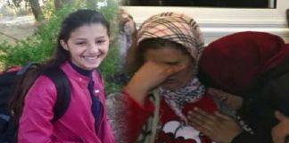مستجدات قضية اختطاف الطفلة وصال ومصير خاطفيها