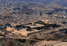بيان الرابطة العالمية للاحتساب بشأن اعتراف الرئيس الأمريكي بالقدس عاصمة رسمية للكيان الصهيوني