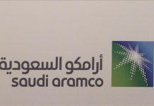 """وزير الطاقة السعودي يلمح لتأجيل طرح """"أرامكو"""" بعد 2019"""