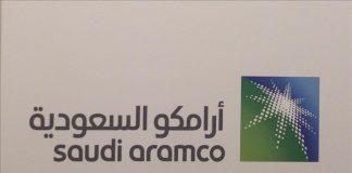 """لأول مرة.. امرأة في مجلس إدارة """"أرامكو السعودية"""""""
