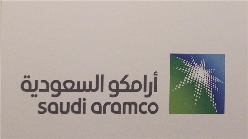 اكتتاب أرامكو في السوق السعودية 4 ديسمبر