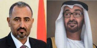 عيدروس المدعوم من طرف الإمارات: انفصال اليمن ينسجم مع الموقف الخليجي