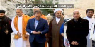 فيديو.. متظاهرون في غزة يرفضون زيارة الوفد البحريني لإسرائيل