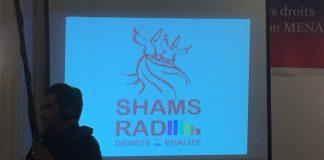 """خطير.. دفاعا عن الشواذ.. جمعية تونسية تطلق """"راديو شمس"""" بدعم هولندي"""