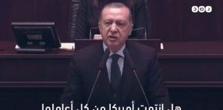 فيديو.. الرئيس أردوغان مخاطبا ترامب: القدس خط أحمر