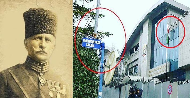 """أنقرة تعتزم إطلاق اسم """"فخر الدين باشا"""" على الشارع الذي به سفارة الإمارات"""
