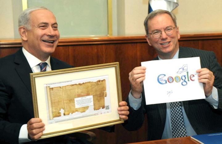 """مجلة أمريكية: هكذا يخدم """"جوجل"""" الصهاينة فقط بفلسطين"""