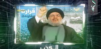 فيديو.. حقيقة حزب الله الغائبة ما بين الآلة الإعلامية للحزب الإرهابي وأرض الواقع