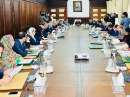 الإعلان عن لجنة وطنية للطلبيات العمومية