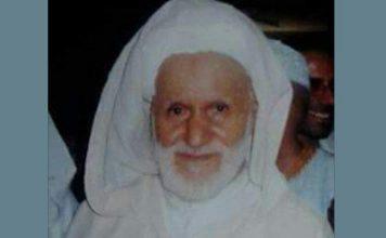 وفاة عميد الخطباء في مدينة أكادير الحاج الحسين الإفراني البكري -رحمه الله-
