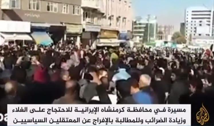 فيديو.. 14 قتيلا بإيران والسلطات تحمل المسؤولية للمتظاهرين
