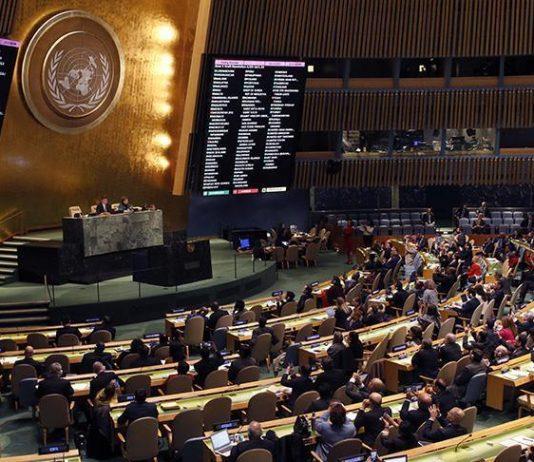 الكيان الصهيوني قدم هدية بقيمة 72 ألف دولار لدولة قبل تصويتها لصالحها في الأمم المتحدة