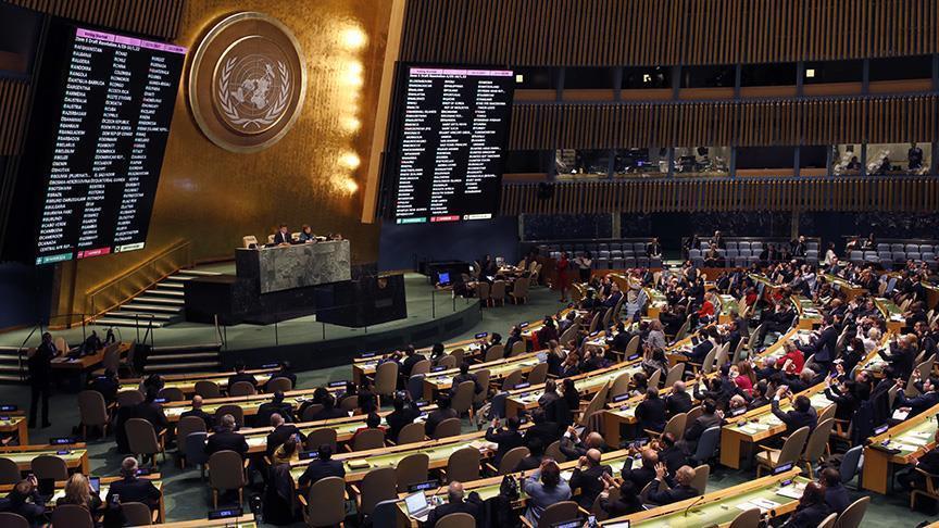 """انتخاب القاضي المغربي """"مصطفى البعاج"""" في منصب رفيع بالأمم المتحدة"""