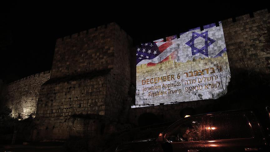 """تحليل.. هل تتمكن """"إسرائيل"""" من توظيف الاعتراف الأمريكي بالقدس عاصمة لها؟!"""