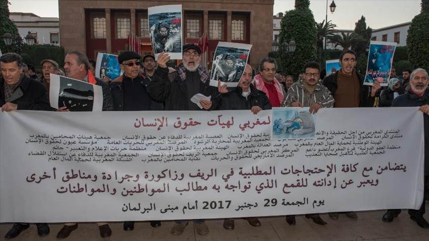 وقفة بالرباط تضامنا مع احتجاجات بمدن مغربية على خلفية مطالب تنموية