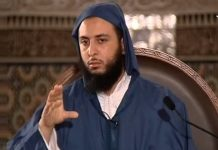 الرشوة في لبوس الهدية - الشيخ سعيد الكملي
