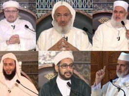 أنباء عن توقف «الكراسي العلمية».. ودعوة لتوقيع عرائض للمطالبة بمنع ذلك!!