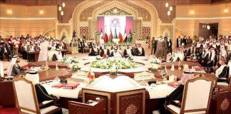 """""""إعلان الكويت"""" يدعو للتكامل ويتجاهل الأزمة الخليجية"""