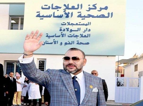 مؤسسة محمد الخامس للتضامن.. الملك يدشن مركزا للعلاجات الصحية الأساسية بسيدي بوقنادل بسلا