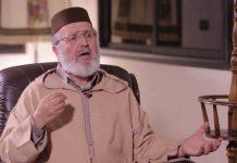 خاطرة صليبية من وحي القرآن
