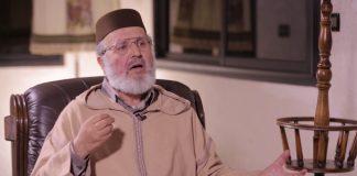 """""""ضيعنـا الربـاط"""" بقلم د. عبد الله الشارف"""