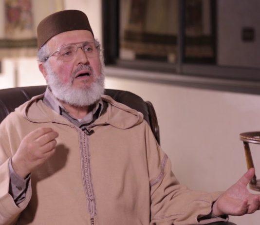 د. عبد الله الشارف: جواب عن أسئلة تُـركيـة في التصـوف