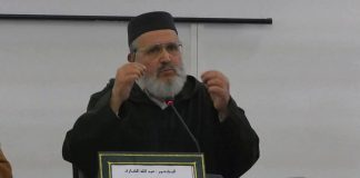 إشراقة قرآنية وإيمانية