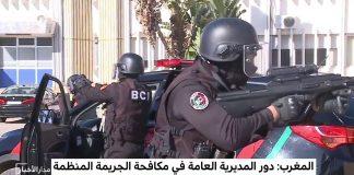 حملة أمنية غير مسبوقة بمدينة القنيطرة بعد مقتل مجرم خطير واعتقال عصابته