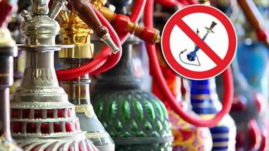 """رواندا تحظر تدخين """"النارجيلة"""""""
