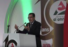 بالفيديو.. الحكومة المغربية تدعو لحلول جديدة تعالج اختلالات قطاع السكن