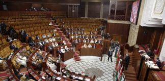 البرلمان المغربي يشارك في دورة لبرلمانات الدول الإسلامية بالعاصمة طهران
