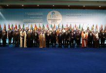 النص الكامل لإعلان إسطنبول الصادر عن القمة الإسلامية الاستثنائية حول القدس