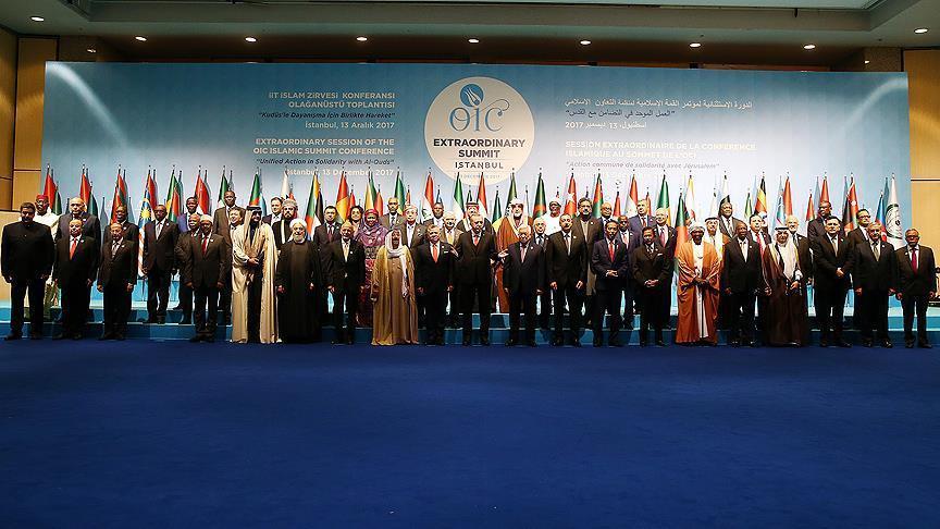 انطلاق القمة الإسلامية الطارئة في إسطنبول