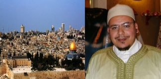 الشيخ القزابري يكتب: القُدْسُ عَاصِمَةُ مَجْدِنَا...!