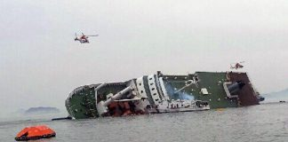 غرق سفينة تقل 251 راكباً قبالة سواحل الفلبين