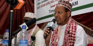 """هيئة علماء الصومال تدعو السياسيين لحماية البلاد من """"التدخلات الأجنبية"""""""