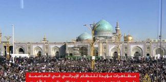 فيديو.. مظاهرات مؤيدة للنظام الإيراني في العاصمة طهران