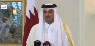 قطر تستجيب لدعوة إلى القمة العربية بالسعودية