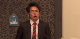 شاهد طالبا يابانيا يلقي قصيدة بالعربية احتفالا باليوم العالمي للغة العربية (18 دجنبر)